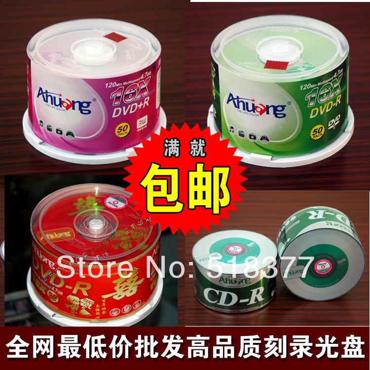 Wholesale Cd R - Cd 700MB Rom 52X Blank Cd Vcd Music Cd 50 Pcs(China (Mainland))