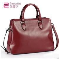 2014 women's female the trend of fashion handbag fashion cowhide women's bags cross-body handbag female  Free shipping