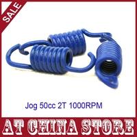 (3 pcs/set)1000RPM 1000N Blue High Performance Clutch Spring Set for Jog 49cc 50cc 2 Stroke Minarelli Engine Scooter Moped