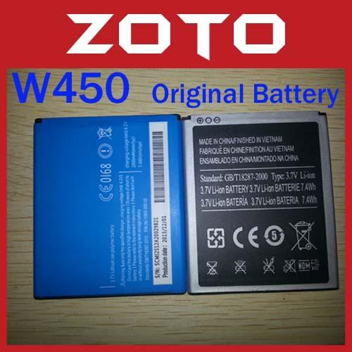 Estrela W450 bateria Orig