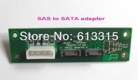 SAS hdd  to Dual SATA Socket  PCB Adapter