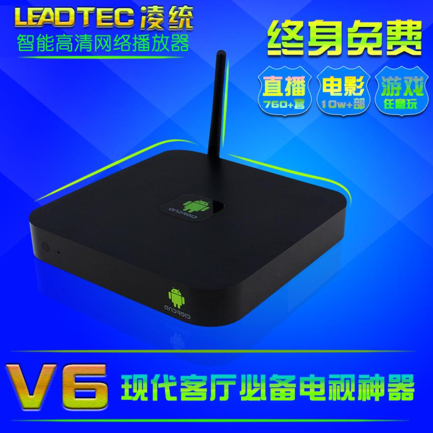 Ling tong v6 hd internet tv set-top box video giochi senza fili wifi ultra- rette pulite giocatori quad- Core GPU