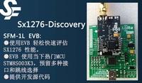 Sx1276 sx1278 lora module engineering