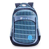 2014 BAG Primary school students 1 2 3 - - - 4 child school bag ultra-light waterproof backpack