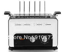 mini bbq grill price
