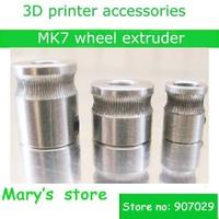 10pcs/lot MK7 gear wheel stainless steel 3D printer extrusion head extruder gear 15*12mm