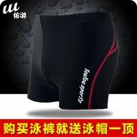 Free shipping 2014 new arrival swimming trunks low-waist pants man shorts + cap boys swimsuit men swimwear