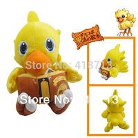 Final Fantasy VII Yellow Chocobo Bird Soft Plush Doll Stuffed Doll 7.2inch Cosply Gift  Wholesale Free Shipping