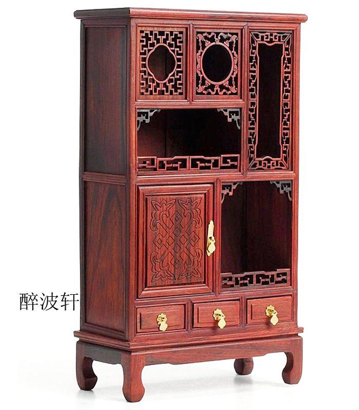 Mahogany crafts furniture model miniature furniture wood erudition cabinet curio(China (Mainland))