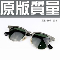 2014 free shipping new flash colorful lens fashion sunglasses super quality R3507 man and women sunglass