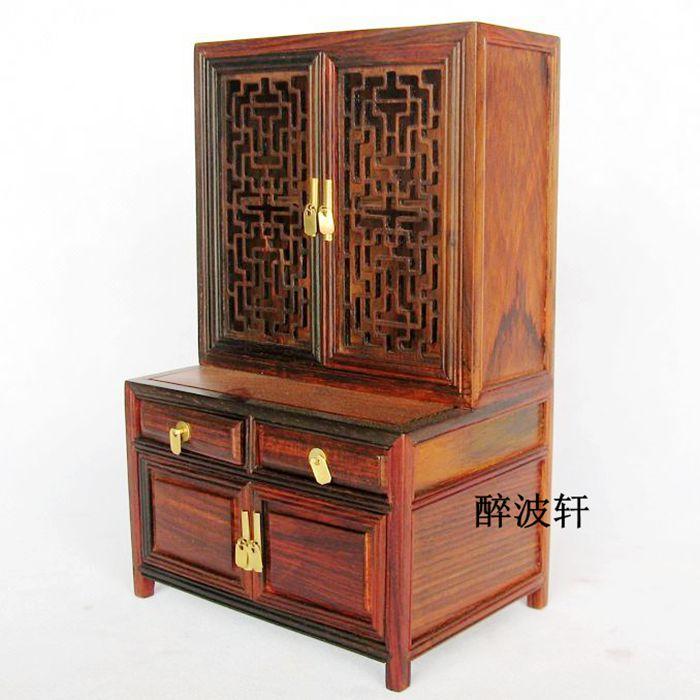 Armoire En Bois De Rose : meubles armoire en bois de rose mobilier miniature dans Wood Crafts de