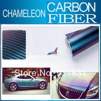 """30x152CM 12""""x60"""" Car Chameleon 3D Carbon Fiber Film Chameleon Matt Car Wrapping Vinyl Free Shipping"""