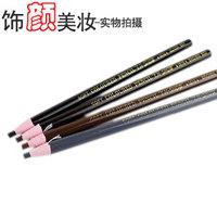 13g beauty gadgets professional waterproof grey 1818 backguy eyebrow pencil