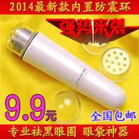Eye massage device dark circles eye bags beauty pen mini massage stick massage pen