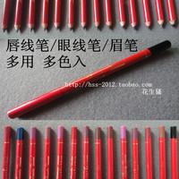Waterproof lip liner eyeliner pen eyebrow pencil black coffee red 10