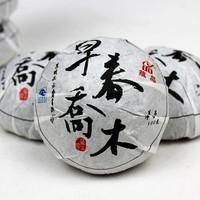 Chinese yunnan Puerh tea puer tea pu er Unbuttressed tuocha premium PU unbuttressed er tea health tea 100