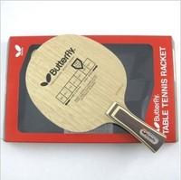Butterfly table tennis blade butterfly korbel 30271butterfly blade table tennis racket ping pong racket table tennis butterfly