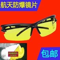 Driver night vision goggles sunglasses male Women sunglasses day and night special glasses driving mirror