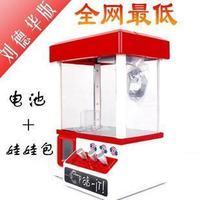 Mini Clip Crane / electric grasp of machines / dynamic slot machine