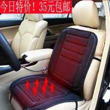 Car heated cushion electric heating pad winter car seat car seat cushion auto supplies(China (Mainland))