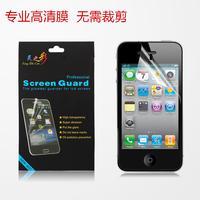 For huawei   g716 phone film g730 y325 r829 r827 y511 3c y600 hd film