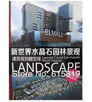 New World's Landscape Layered Crystal  Dan &Garden Design  --landscape architecture  collection  (Book+50DVD)