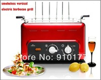 stainless steel vertical smokeless portable commercial  electric grill bbq automatic,electric bbq mini oven,red  035