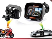 wholesale motorcycle navigator