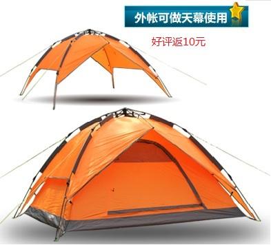 Online kopen wholesale paraplu tent uit china paraplu tent groothandel - Deur wereldhuis paraplu ...