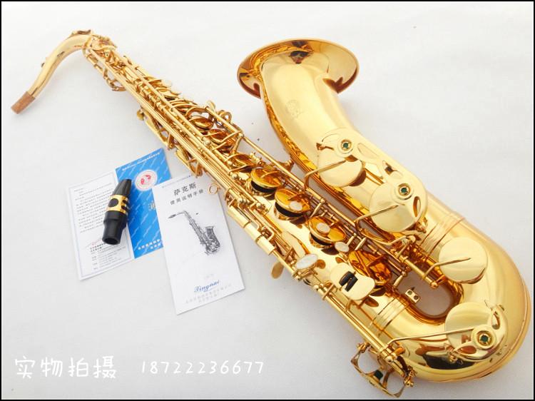 Xinghai tenor saxophone b electrophoreses gold carved professional band(China (Mainland))