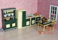 MINI CLUB-FREE SHIPPING- Doll house mini furniture model green vintage 21018