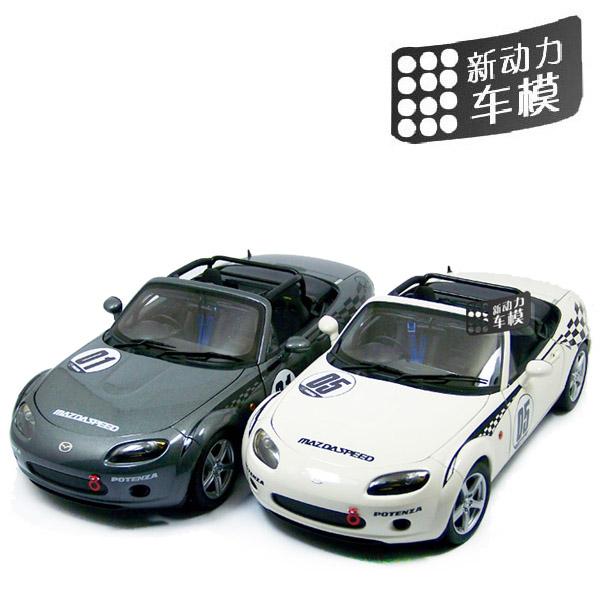 Y MAZDA mx-5 convertible alloy artificial car model white dark gray autoart(China (Mainland))