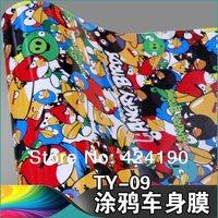 High Quality 1.52 *30 Decorative Sticker Bird For Cars Stickerbombing Vinyl film