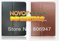 professional ainol venus leather case cover for ainol novo 7 venus