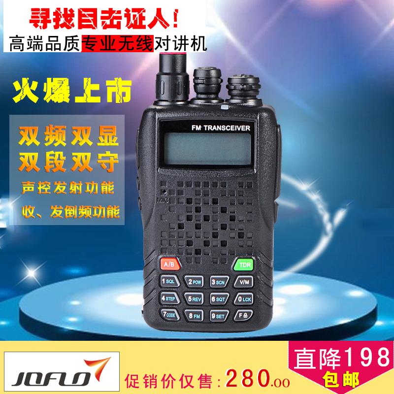 Jf-uv-d2 hand-sets walkie talkie uv double dual display dual standby 15 a pair(China (Mainland))