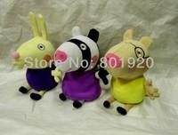 Peppa Pig friend plush Toys pony zoe suzy Dolls Stuffed Toys,19cm,3 pcs