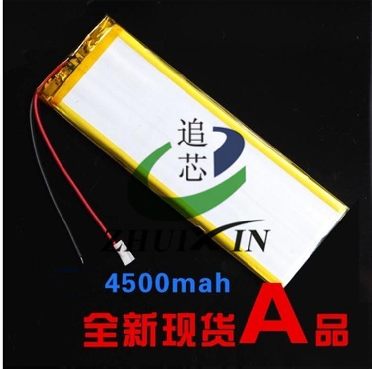 3.7V lithium polymer battery 5248135 4500mAh MP3 MP4 5.2*48*135mm Tablet PC Flat computer game machine bluetooth GPS(China (Mainland))
