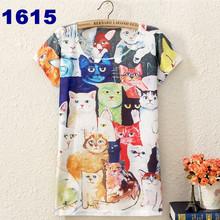 cat shirt promotion