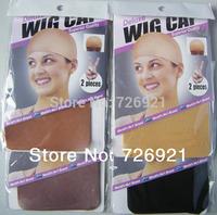 84packs/lot 4 Colors Wholesale Stretchable Elastic Hairnets Snood Wig Cap Cool Mesh for hair weaving hair net 2pcs/pack