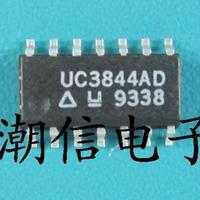 Free shipping UC3844 [UC] [patch 14 feet]
