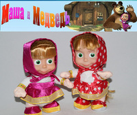 Russian Masha and bear Musical Dancing Dolls Toy for Baby Kids Russia Gifts for Children Girls boys Free Shipping