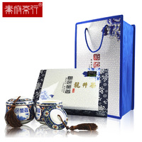 Tea tea lurngmern quality gift box premium longjing tea blue and white porcelain gift box