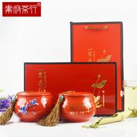 Tea tea lurngmern quality gift box premium longjing canopic jars gift box