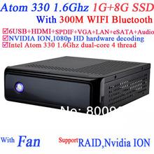 cheap intel atom 330