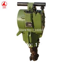 YN27 Gasoline Internal Combustion Rock Drill