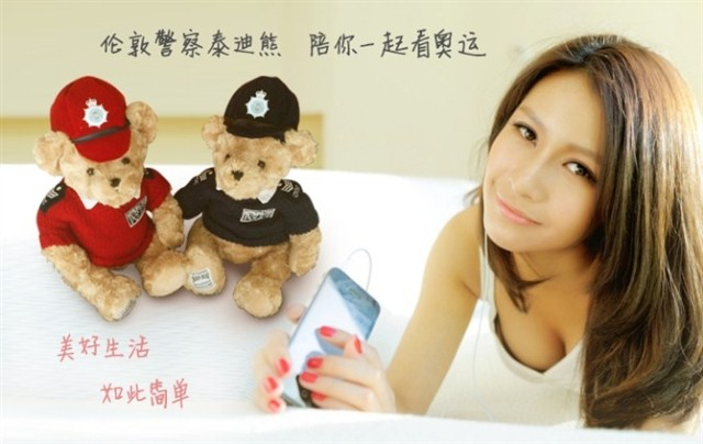 Royal russ plush toy policeman and police woman bears about 38cm doll lovers doll a pair as picture(China (Mainland))