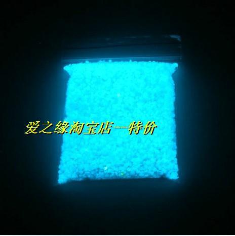 Wishing bottle made of sand luminous sand granule powder bottle made 5(China (Mainland))