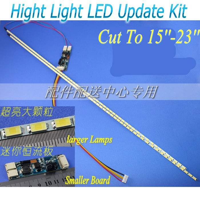 Universal Highlight Dimable LED Backlight Lamps Update kit Adjustable LED Light For LCD Monitor 2 LED Strips Free Shipping(China (Mainland))