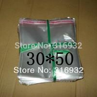E4 Clear Resealable Cellophane/BOPP/Poly sock socks Bags 30*50cm  Transparent Opp Bag Packing Plastic Bags Self Adhesive Seal