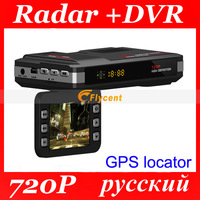 2014 new Car DVR 720P+Radar Detector Russian Voice Korea's radar motherboard+laser +full bands+Strelka band +GPS locator